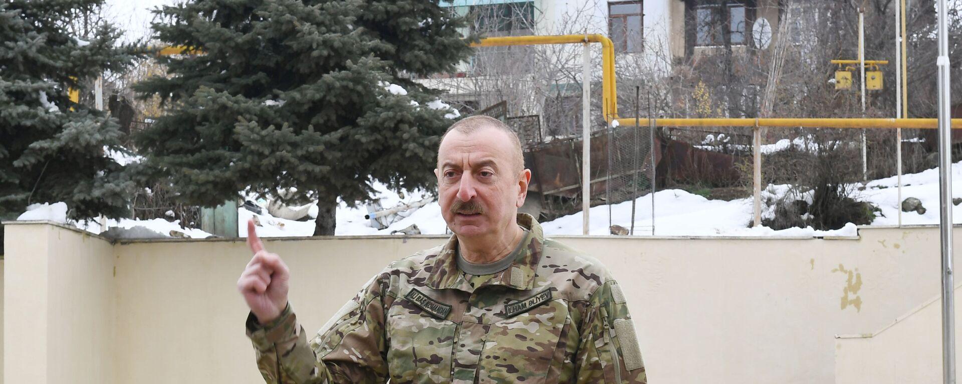 Президент Ильхам Алиев посетил Физулинский и Ходжавендский районы - Sputnik Азербайджан, 1920, 16.03.2021