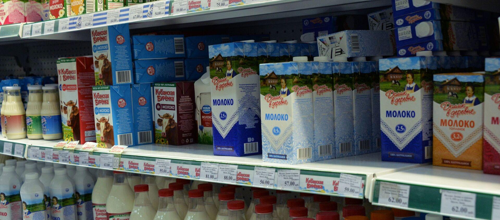 В России могут возникнуть перебои с поставками молока в магазины - Sputnik Азербайджан, 1920, 19.03.2021