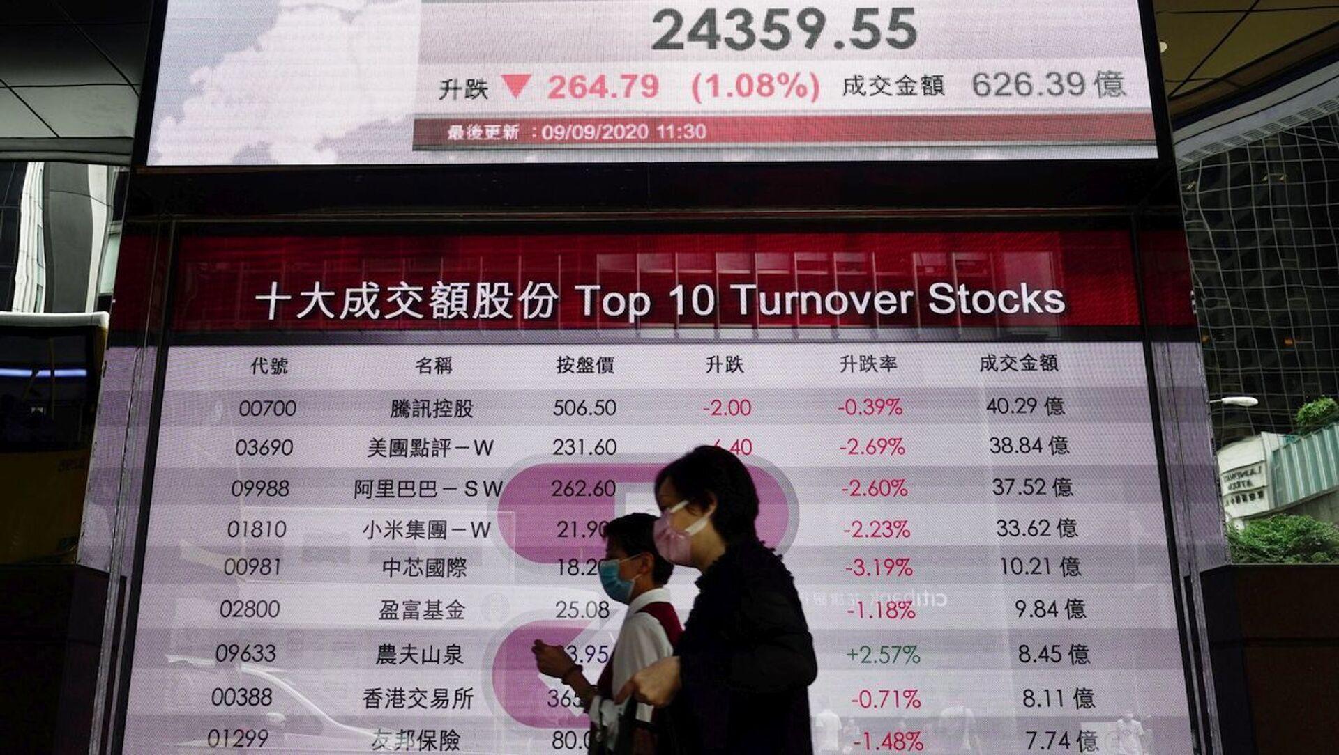 Индекс Гонконгской фондовой биржи на экране, фото из архива - Sputnik Азербайджан, 1920, 23.03.2021