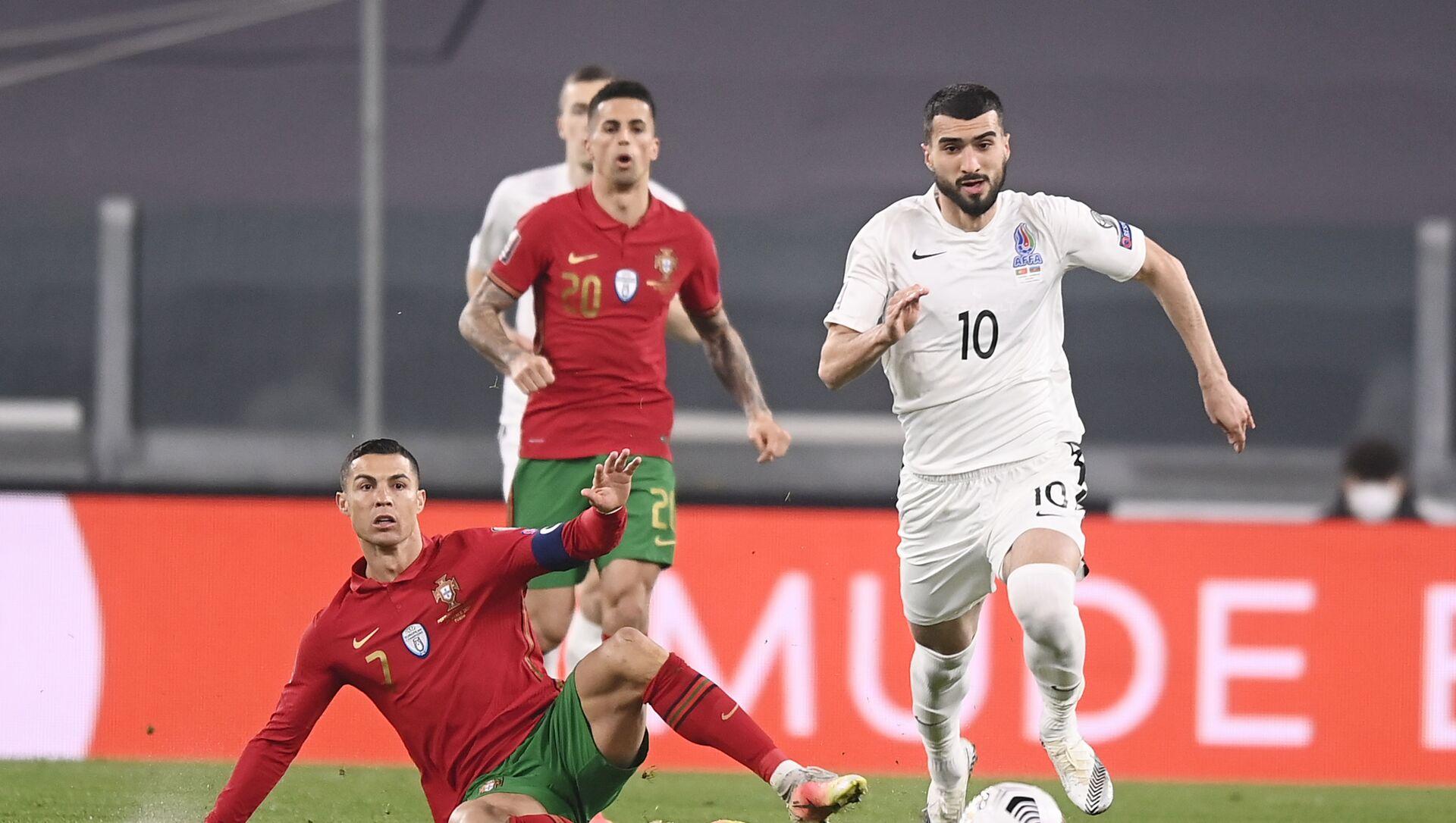 Матч отборочного цикла ЧМ-2022 между сборными Португалии и Азербайджана - Sputnik Азербайджан, 1920, 06.09.2021
