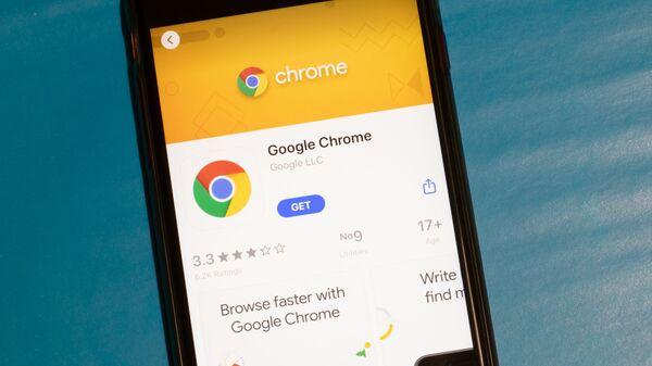 Google Chrome - Sputnik Azərbaycan