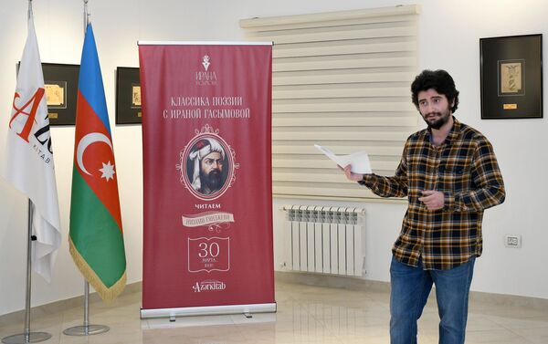 В книжном магазине Azerkitab  - Sputnik Азербайджан