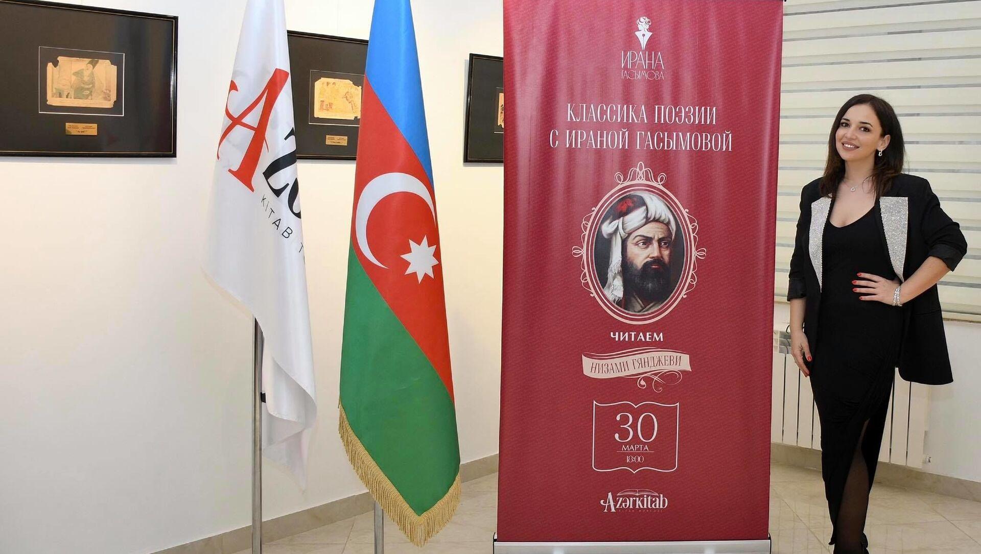 В книжном магазине Azerkitab  - Sputnik Азербайджан, 1920, 31.03.2021
