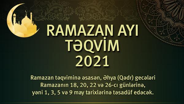 İnfoqrafika: Ramazan ayı təqvim 2021 - Sputnik Azərbaycan