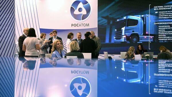 XVI Всероссийский форум-выставка Госзаказ - Sputnik Азербайджан