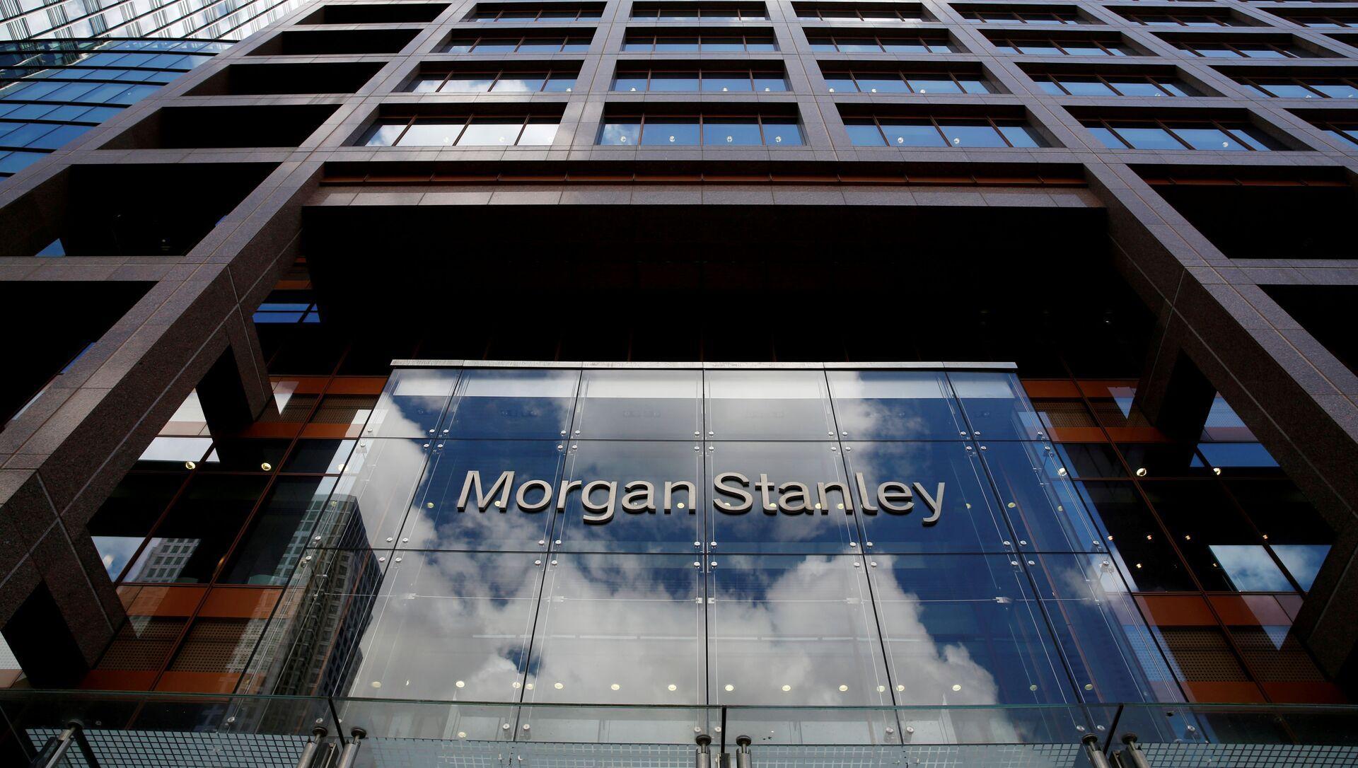 Американский финансовый конгломерат Morgan Stanley - Sputnik Азербайджан, 1920, 15.04.2021