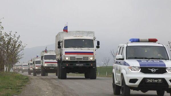 Доставка гуманитарного груза в Кельбаджарский район - Sputnik Азербайджан