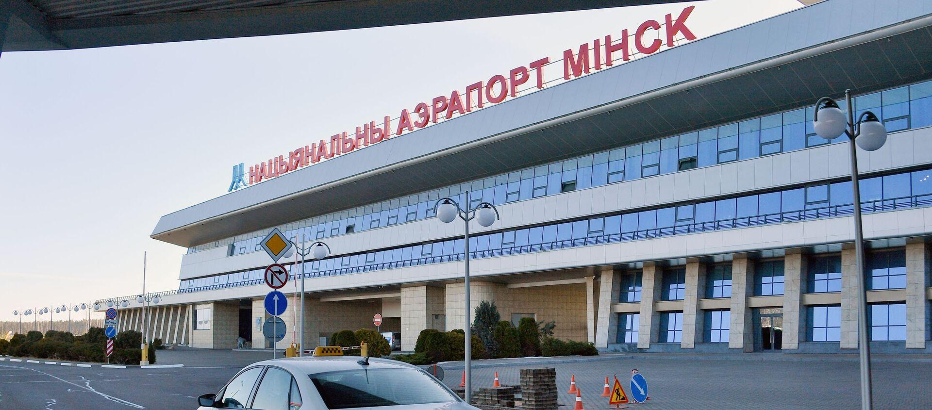 Национальный аэропорт Минск, фото из архива - Sputnik Азербайджан, 1920, 14.04.2021