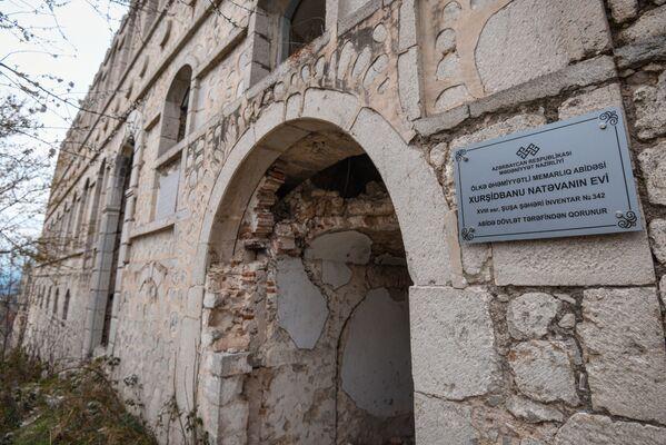 Многие из исторических памятников в городе Шуша были полностью разрушены во время оккупации, часть сохранилась только в виде развалин и руин. - Sputnik Азербайджан