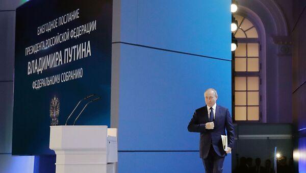 Президент РФ Владимир Путин перед выступлением с ежегодным посланием Федеральному Собранию - Sputnik Azərbaycan
