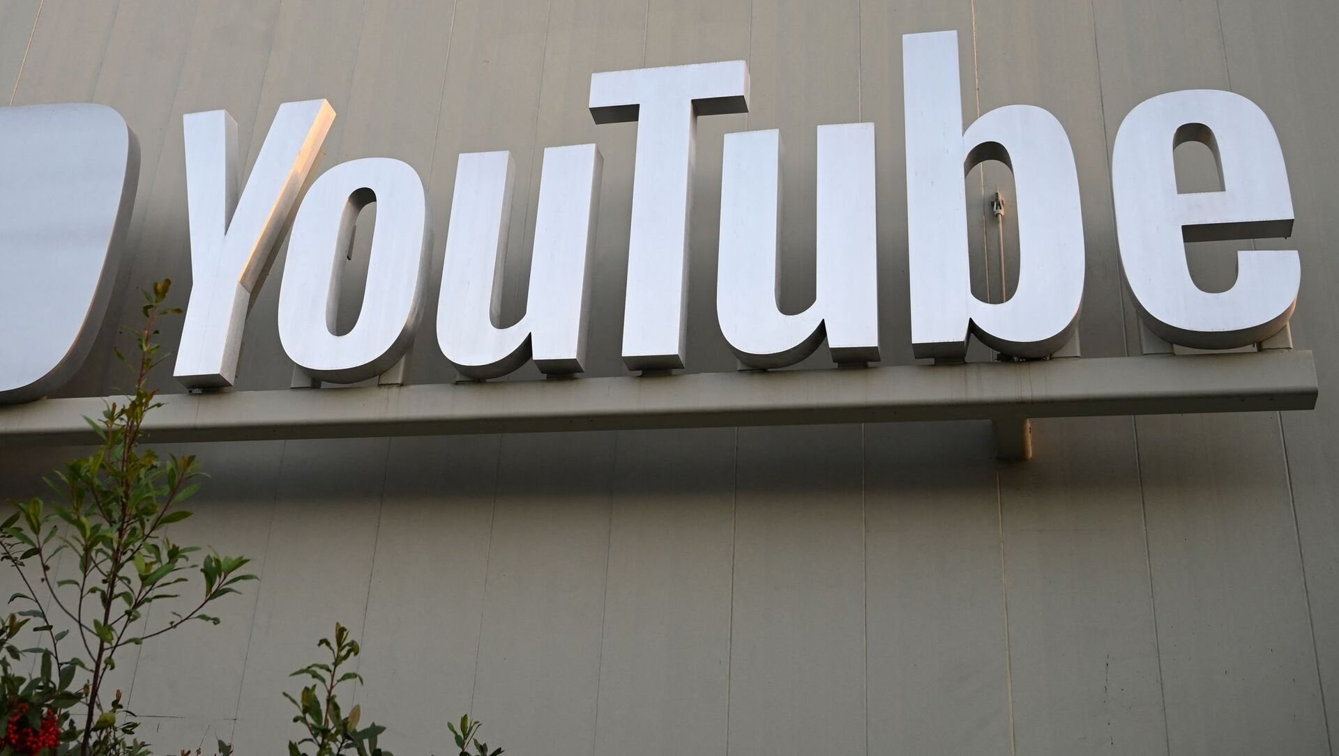 Офис YouTube в Лос-Анжелесе - Sputnik Азербайджан, 1920, 24.04.2021