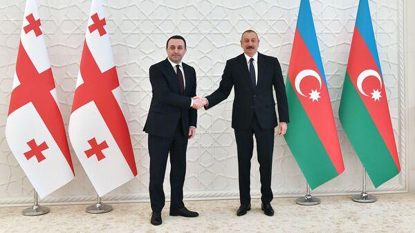 Prezident İlham Əliyev və Gürcüstanın Baş nazirini İrakli Qaribaşvili arasında görüş - Sputnik Азербайджан
