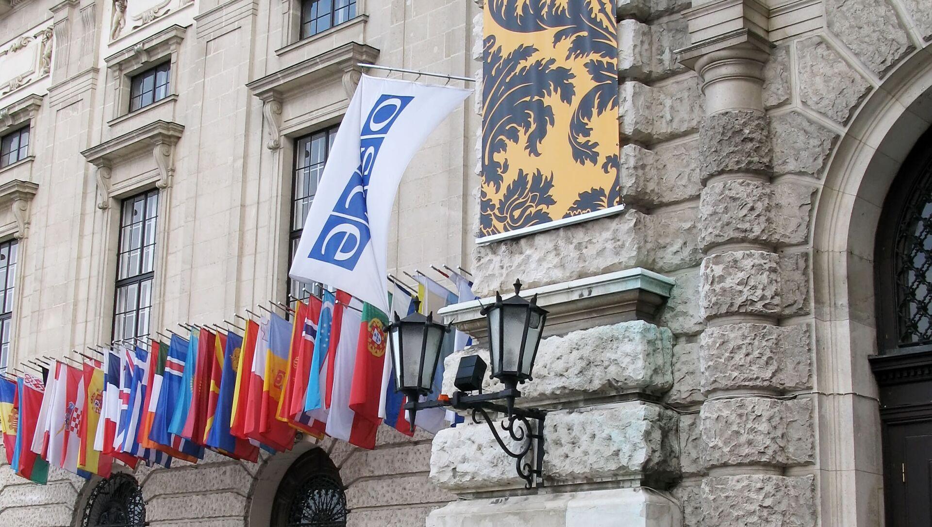 Штаб-квартира Организации по безопасности и сотрудничеству в Европе (ОБСЕ), фото из архива - Sputnik Азербайджан, 1920, 25.09.2021