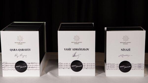 Сборник нот произведений азербайджанских композиторов - Sputnik Азербайджан