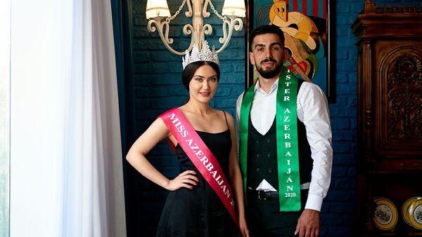 «Мисс и Мистер Азербайджан-2020» Бану Шуджаи и Эльчин Гусейнов - Sputnik Азербайджан