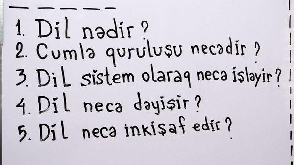 Poliqlot dil öyrənməyin asan yollarını tapdı  - Sputnik Azərbaycan