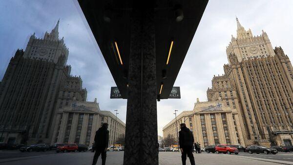 Здание Министерства иностранных дел РФ (в центре), фото из архива - Sputnik Азербайджан