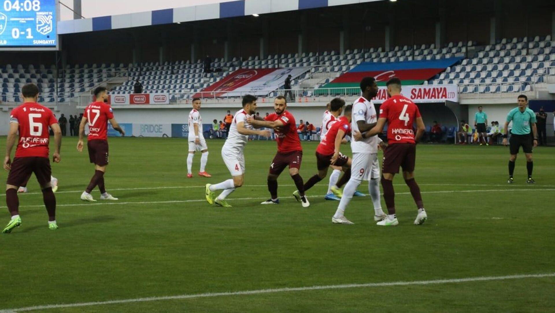 Финал Кубка Азербайджана по футболу, в котором бакинский Кешля одержал победу над Сумгайытом - Sputnik Азербайджан, 1920, 24.05.2021