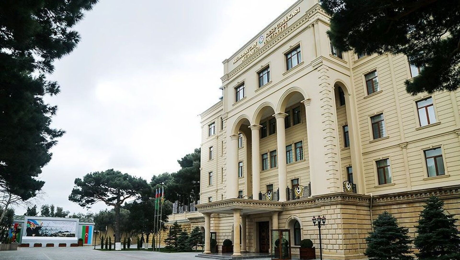 Здание Министерства Обороны Азербайджана - Sputnik Азербайджан, 1920, 09.08.2021