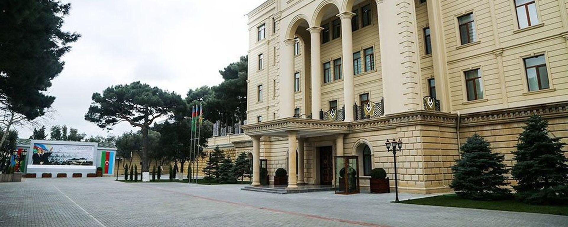 Здание министерства обороны Азербайджана, фото из архива - Sputnik Азербайджан, 1920, 28.02.2021
