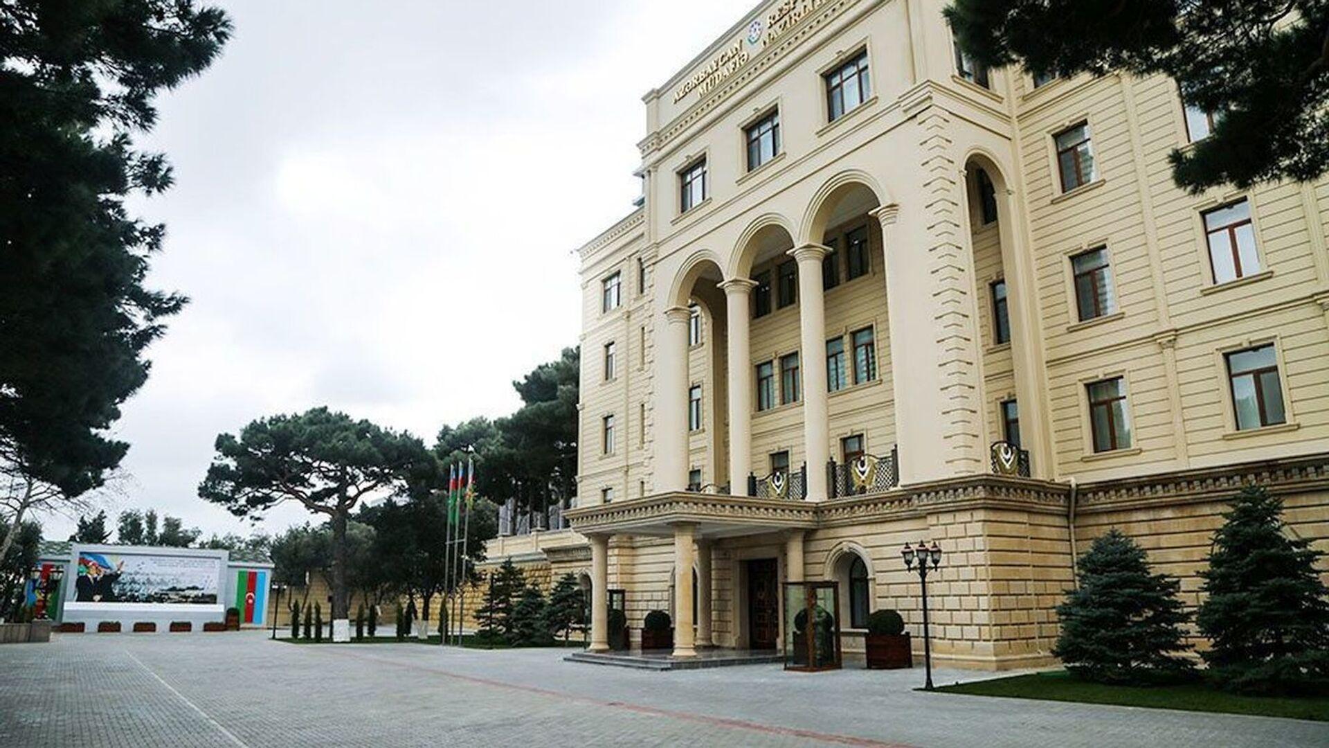 Здание Министерства Обороны Азербайджана - Sputnik Азербайджан, 1920, 26.08.2021
