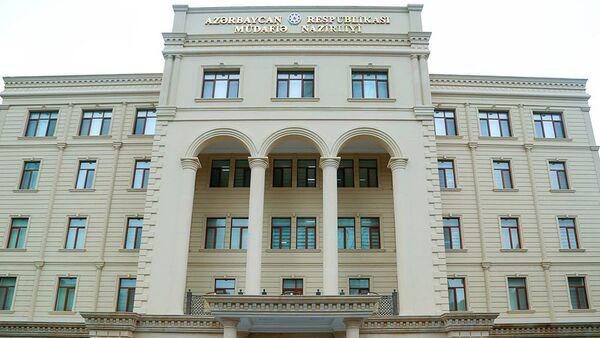 Здание министерства обороны Азербайджана, фото из архива - Sputnik Азербайджан
