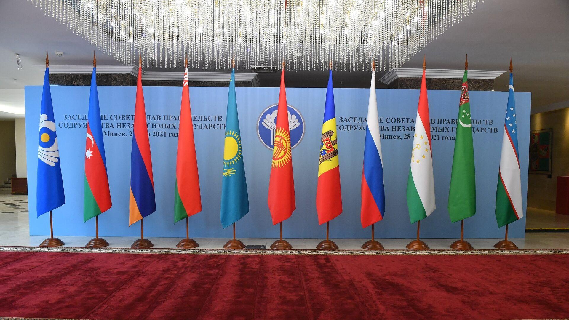 Флаги стран СНАГ на заседании Совета глав правительств СНГ в Минске - Sputnik Азербайджан, 1920, 24.09.2021