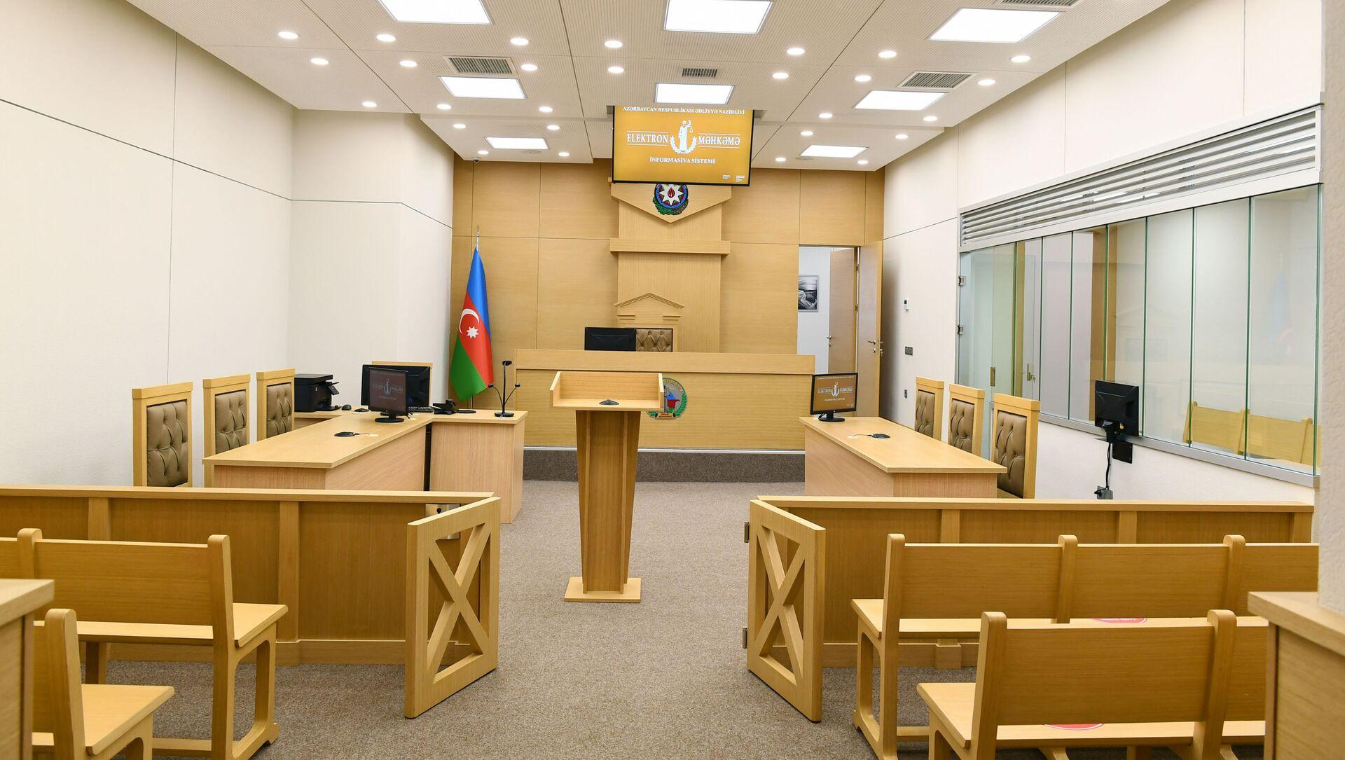 Зал заседания суда - Sputnik Азербайджан, 1920, 21.06.2021