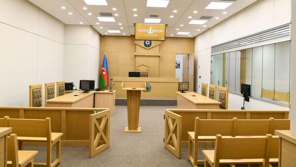 Зал заседания суда - Sputnik Азербайджан