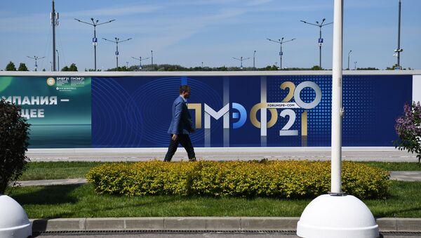 Участник Петербургского международного экономического форума-2021 - Sputnik Азербайджан