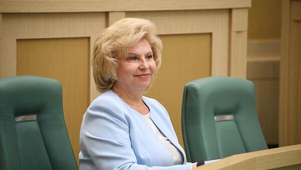 Tatyana Moskalkova - Sputnik Азербайджан
