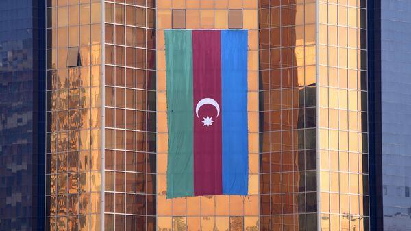 Центральный банк Азербайджанской Республики - Sputnik Азербайджан
