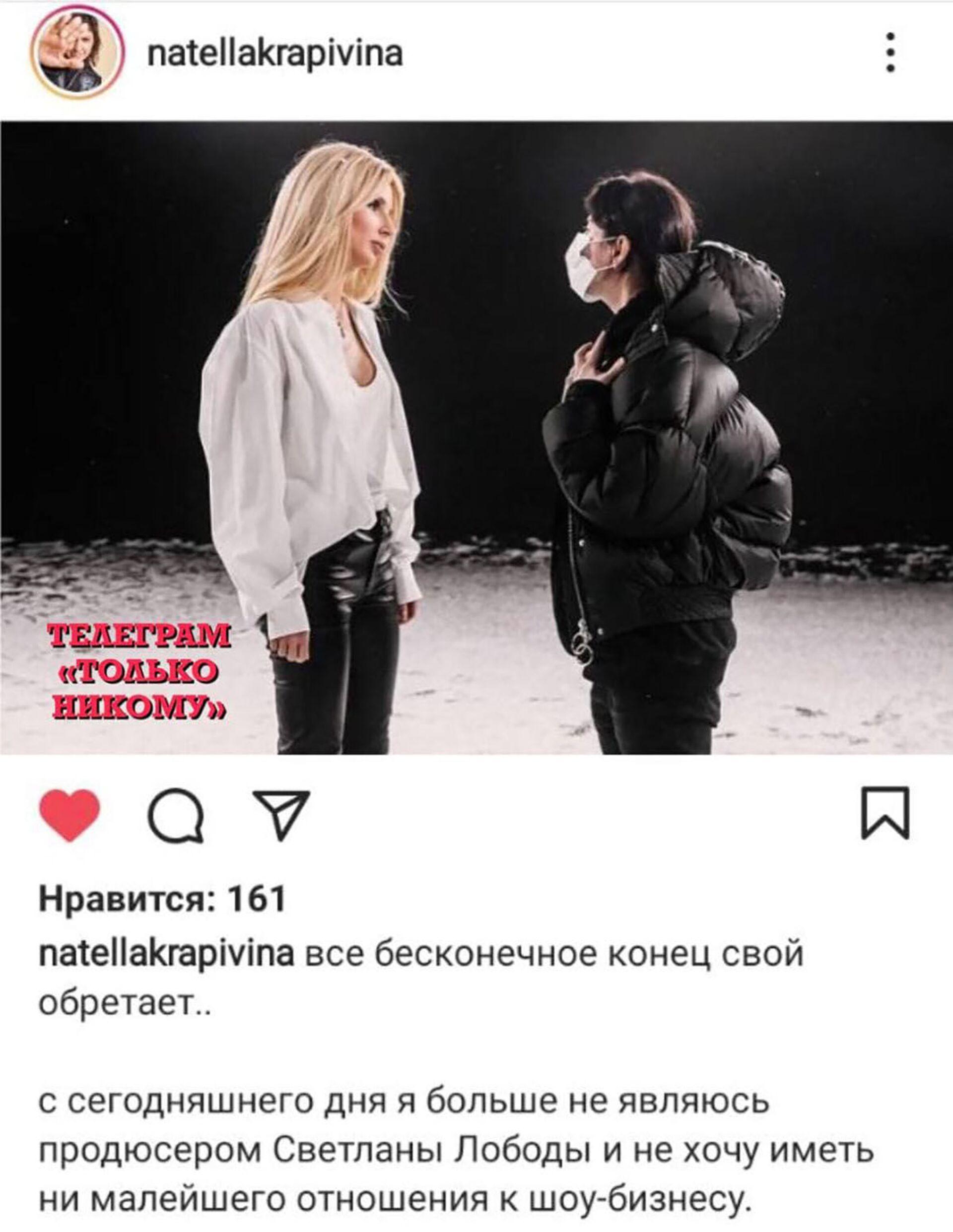Светлана Лобода прекратила сотрудничество с дочерью азербайджанского миллионера - Sputnik Азербайджан, 1920, 09.06.2021