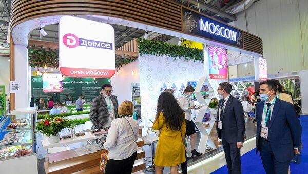 14-я Азербайджанская международная сельскохозяйственная выставка Caspian Agro-2021 и 26-я Азербайджанская международная выставка пищевой промышленности InterFood Azerbaijan-2021 - Sputnik Азербайджан