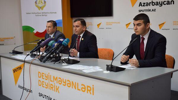 Tədbir - Sputnik Азербайджан