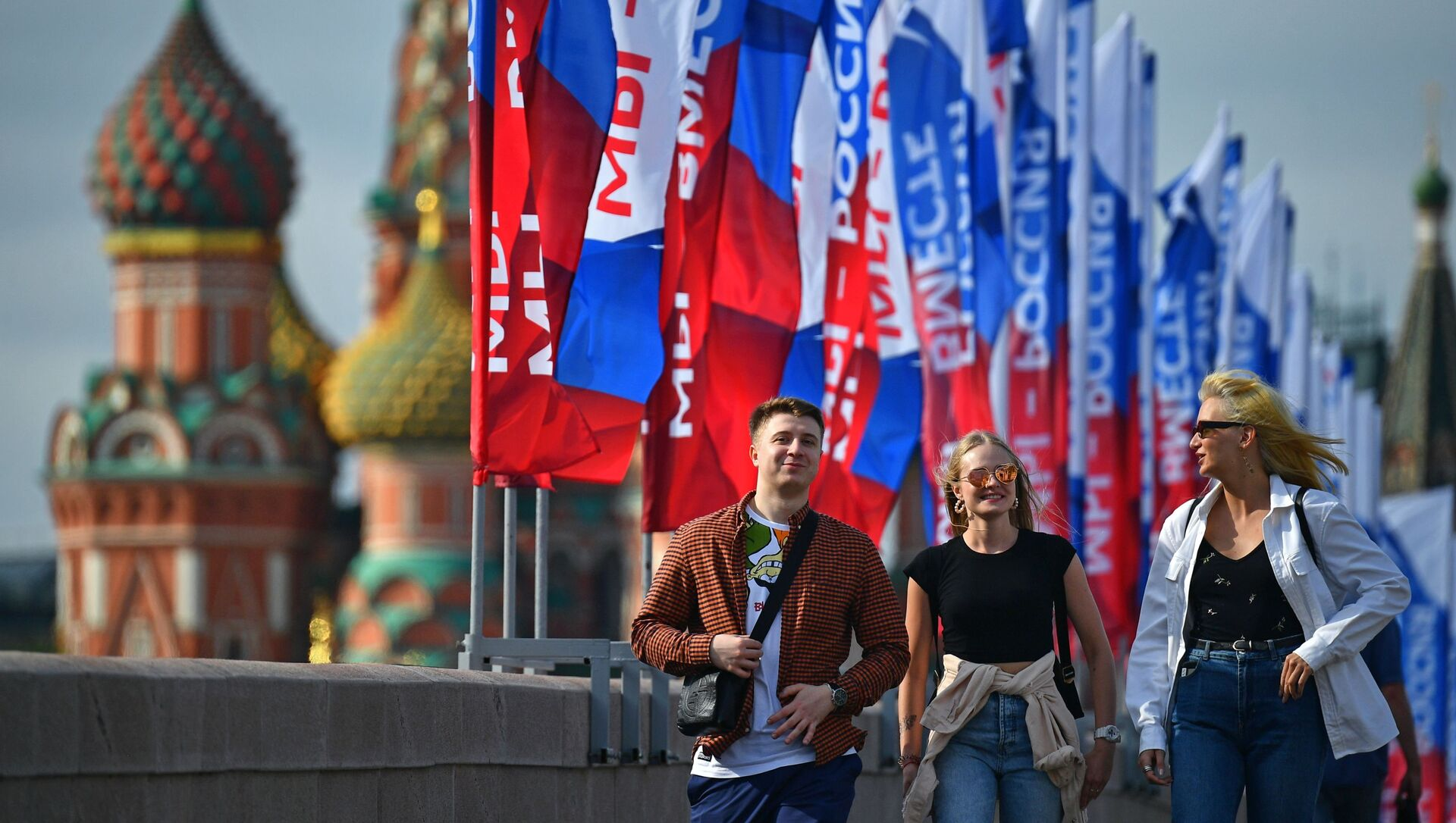 Празднование Дня России в Москве  - Sputnik Азербайджан, 1920, 12.06.2021