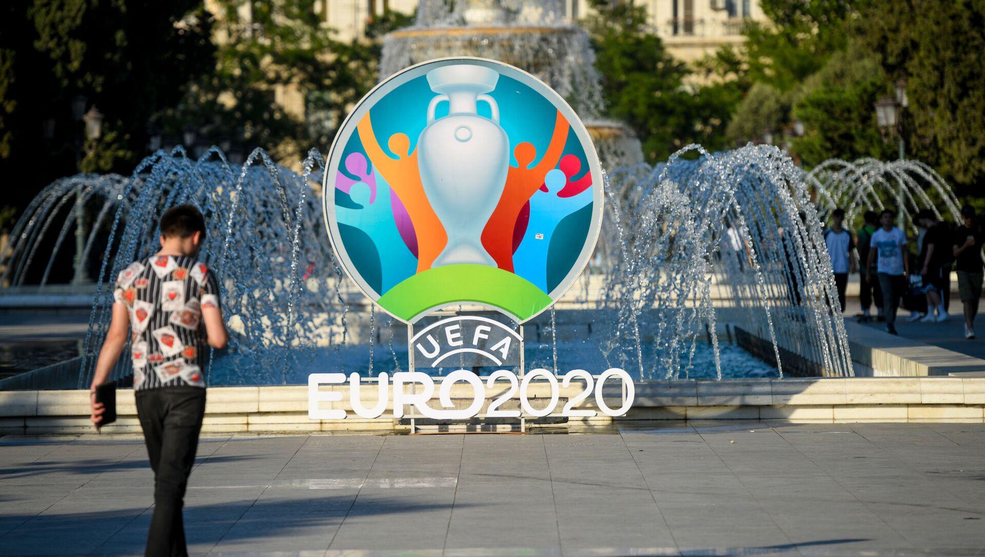 Уличная инсталляция с символикой чемпионата Европы по футболу ЕВРО-2020 в Баку - Sputnik Азербайджан, 1920, 05.07.2021