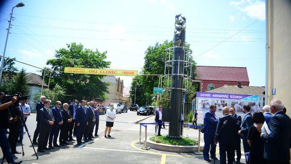 Церемония открытия инсталляции, посвященной аппарату Илизарова в городе Гусар - Sputnik Азербайджан