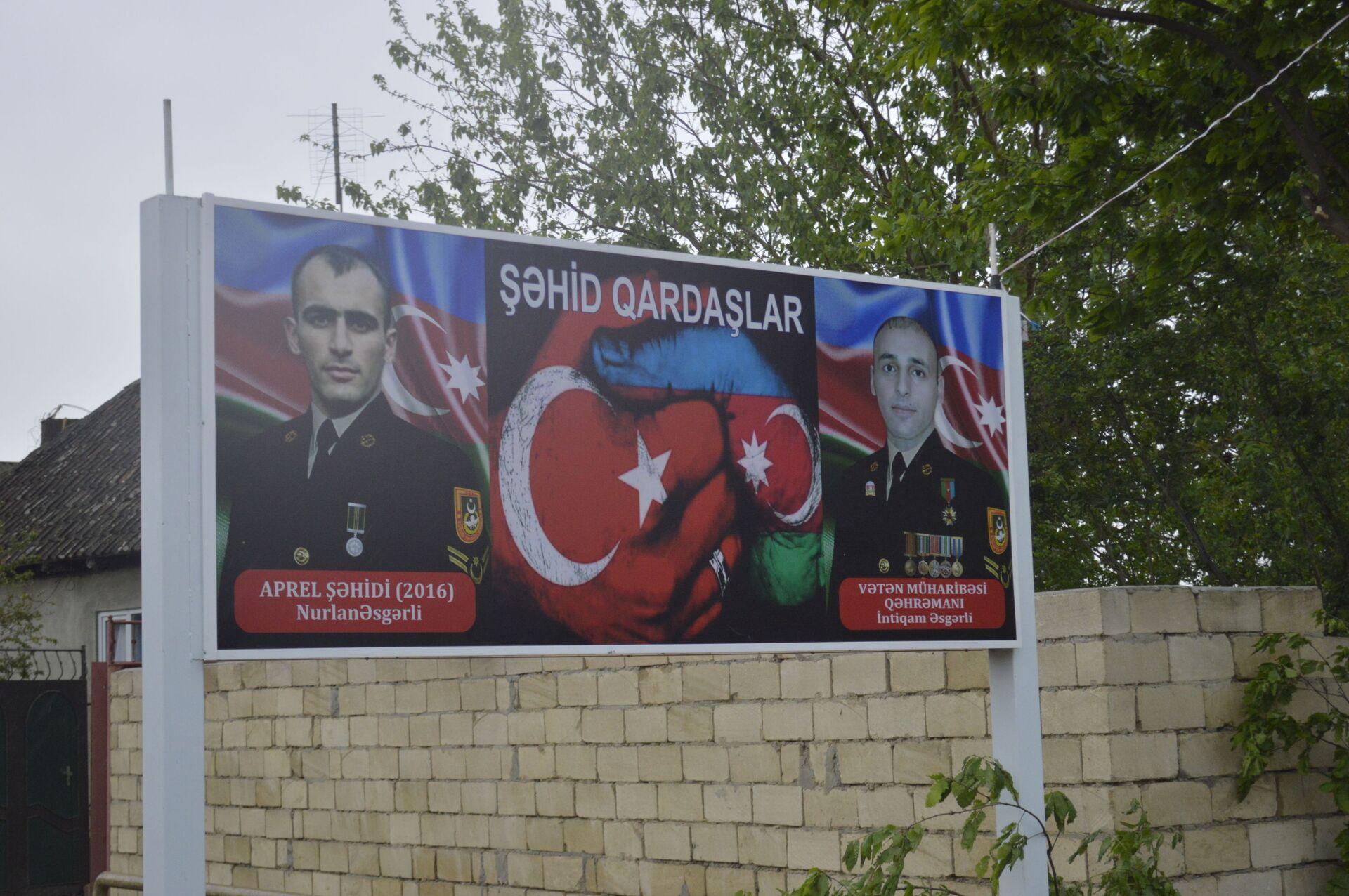 Nurlan Əsgərli və İntiqam Əsgərli  - Sputnik Azərbaycan, 1920, 01.10.2021