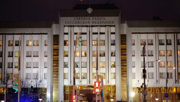 Здание Счетной палаты РФ - Sputnik Azərbaycan