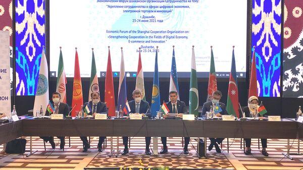 ŞƏT-in 1-ci İqtisadi Forumu - Sputnik Азербайджан