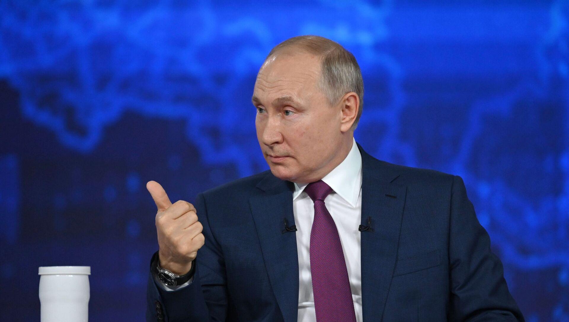 Rusiya prezidenti Vladimir Putin, 30 iyun 2021-ci il - Sputnik Азербайджан, 1920, 28.07.2021