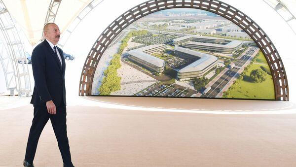 Президент Ильхам Алиев заложил фундамент Алятской свободной экономической зоны - Sputnik Azərbaycan