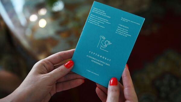 Проверка ПЦР-тестов при заселении в гостиницы в Краснодарском крае - Sputnik Азербайджан