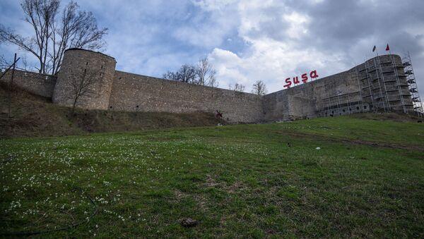 Крепостные стены в городе Шуша, фото из архива - Sputnik Азербайджан