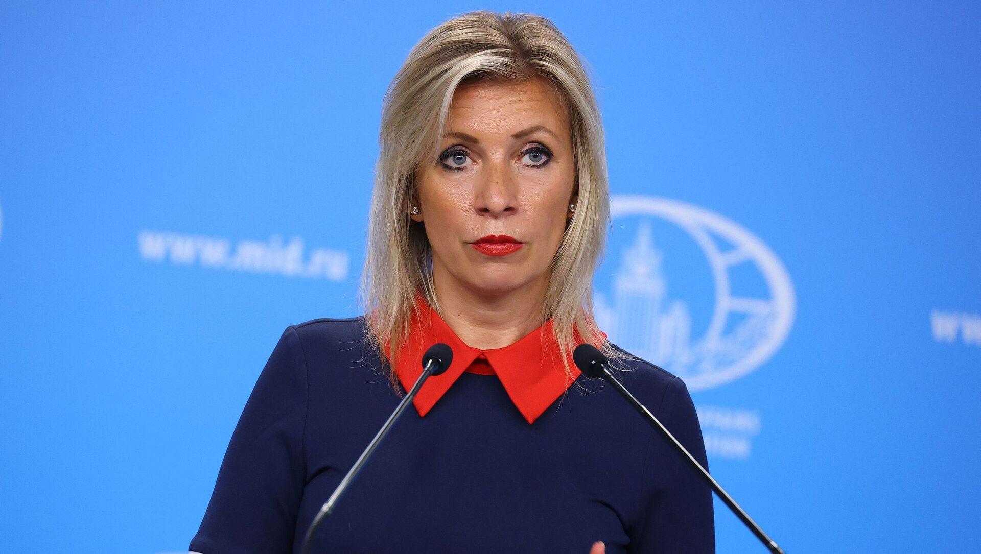Официальный представитель Министерства иностранных дел России Мария Захарова - Sputnik Азербайджан, 1920, 19.08.2021