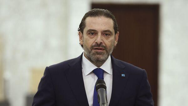 Саад Аль-Харири, фото из архива - Sputnik Азербайджан