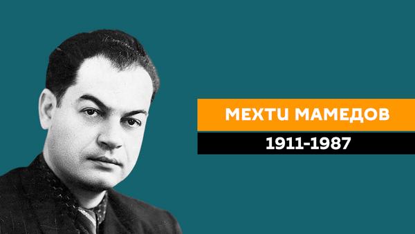 Джабиш муаллим рассказывает о Мехти Мамедове - из цикла Жемчужины Карабаха - Sputnik Азербайджан