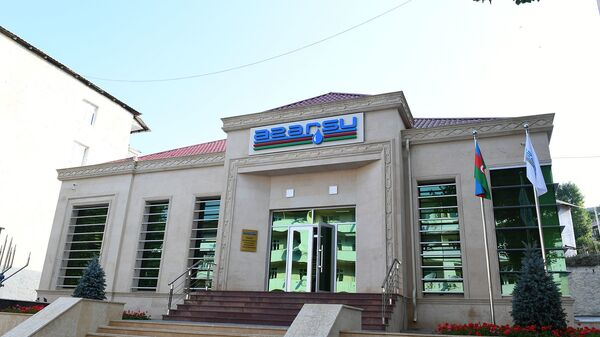 Daşkəsəndə Azərsu ASC-nin inzibati binası - Sputnik Azərbaycan