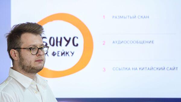 Ведущий подкастов Не верю! и Мы все умрем. Но это не точно во время мастер-класса в рамках проекта Sputnik-Pro - Sputnik Азербайджан